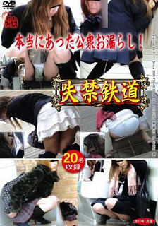 Asian Ladies Peeing At Public